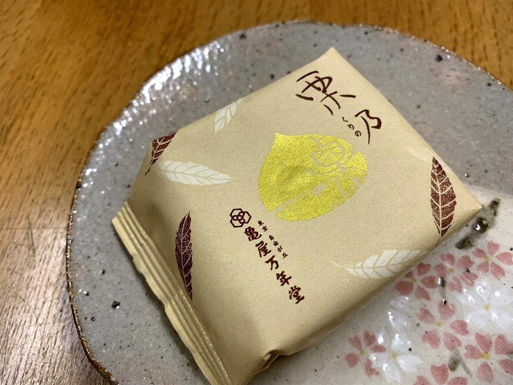 ☆おやつタイム☆_c0092953_23550279.jpg