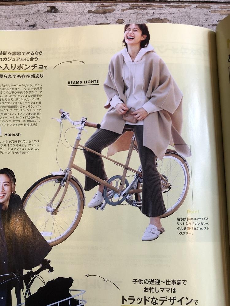10月6日 渋谷 原宿 の自転車屋 FLAME bike前です_e0188759_18302281.jpeg