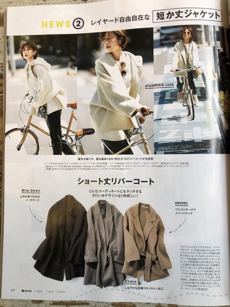 10月6日 渋谷 原宿 の自転車屋 FLAME bike前です_e0188759_18302571.jpeg