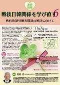 【10月31日から】「戦争反対」当面のイベント・アクション予定 … 東海3県_e0350293_22102242.jpg