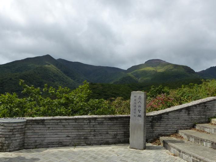 日帰り那須旅行その2「眺める」_f0296312_21030183.jpg
