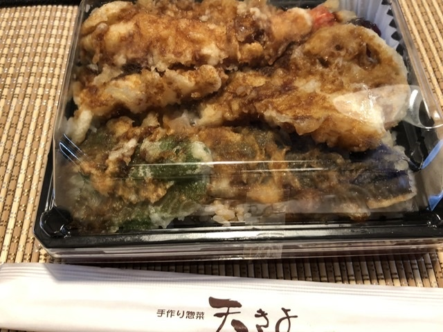 【天喜代の天丼弁当】_b0009849_15275504.jpeg