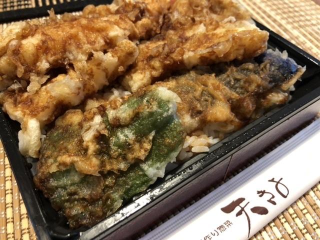 【天喜代の天丼弁当】_b0009849_15282761.jpeg