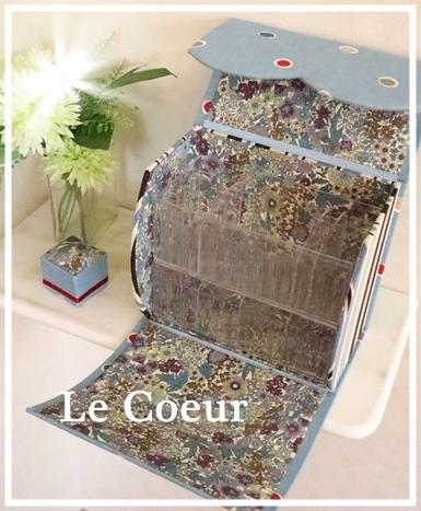 自宅レッスン作品 カーブの裁縫BOX_f0305451_21102785.jpg