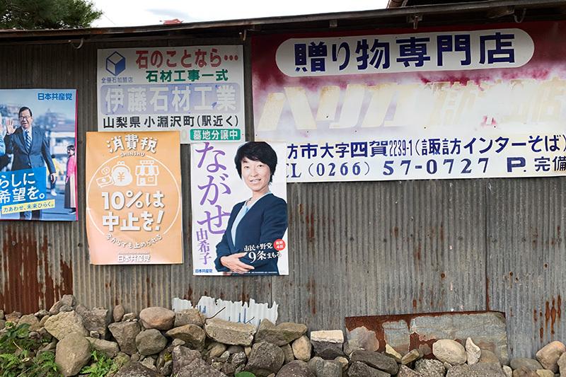 エコーラインで小淵沢へ 2020年10月3日_d0123571_17442176.jpg