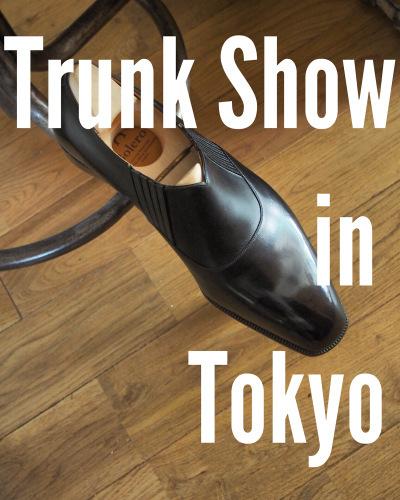 Trunk Show in Tokyo_b0170577_16140015.jpg