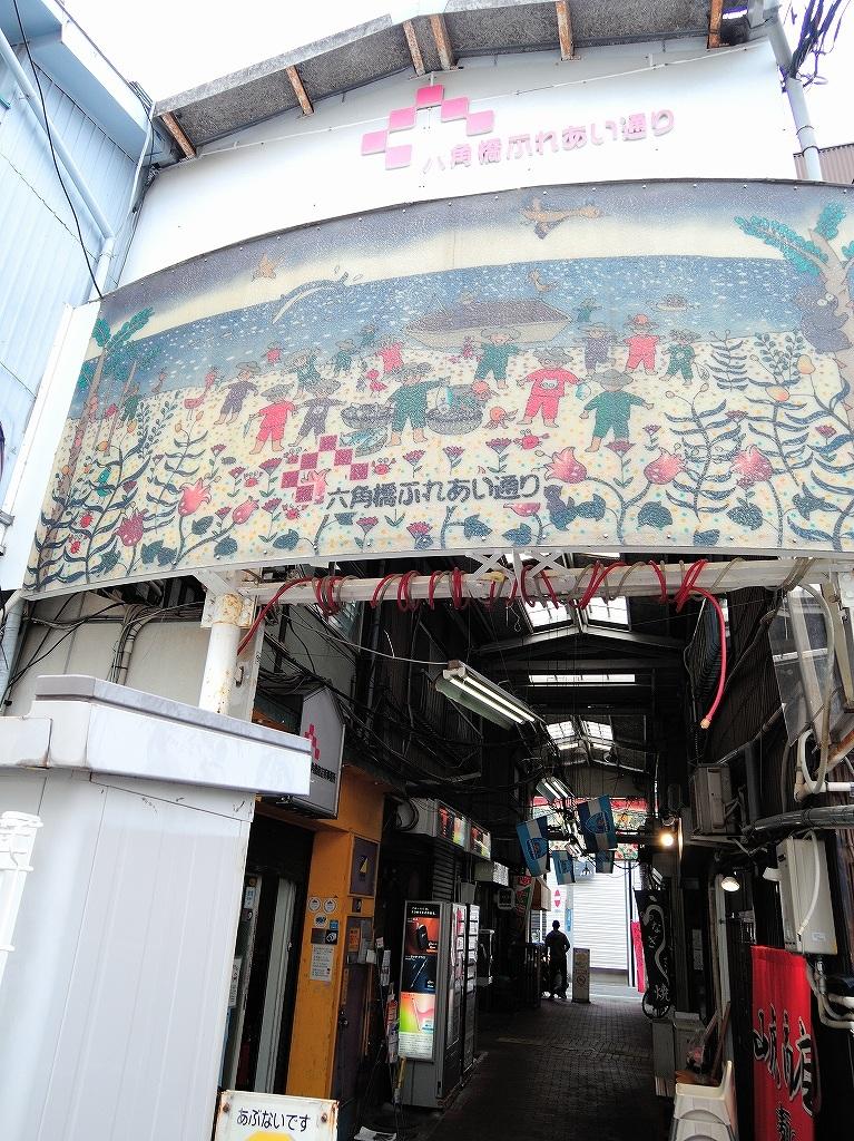 ある風景:Rokkakubashi@Yokohama #2_c0395834_22295833.jpg