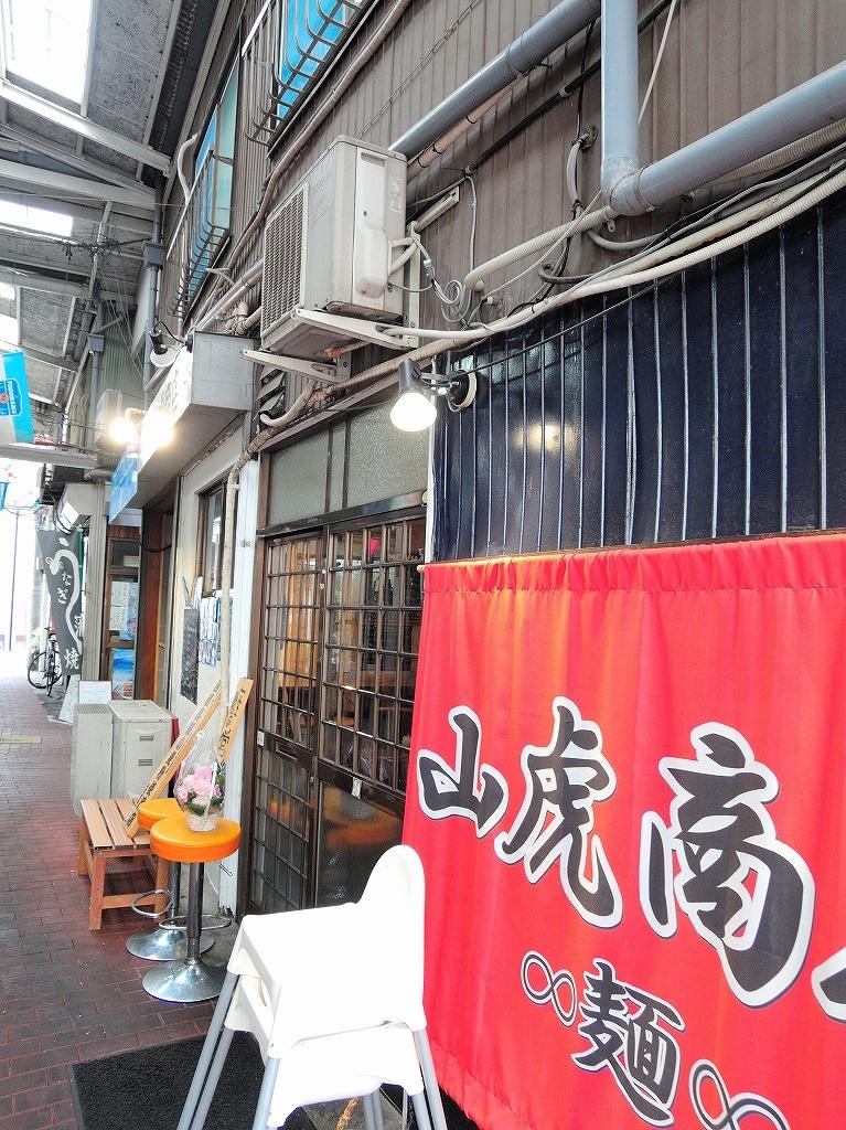 ある風景:Rokkakubashi@Yokohama #2_c0395834_22295879.jpg