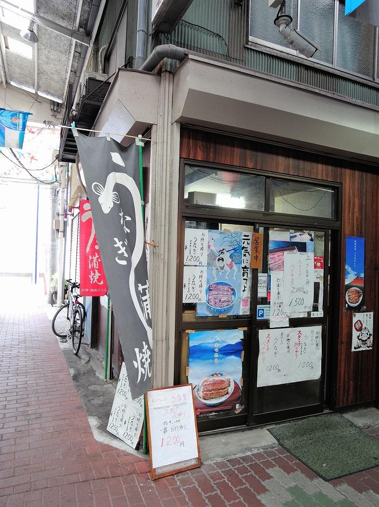 ある風景:Rokkakubashi@Yokohama #2_c0395834_22295981.jpg