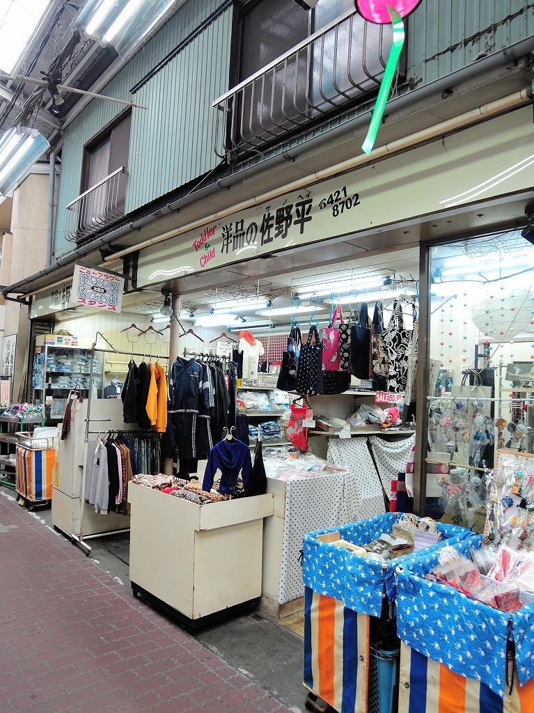 ある風景:Rokkakubashi@Yokohama #2_c0395834_22295990.jpg