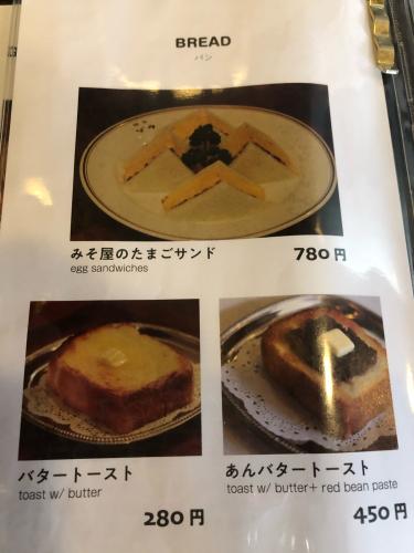 喫茶ゾウ_e0292546_05074833.jpg