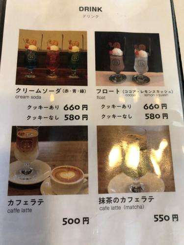 喫茶ゾウ_e0292546_05074915.jpg