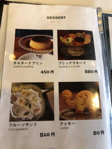 喫茶ゾウ_e0292546_05075126.jpg