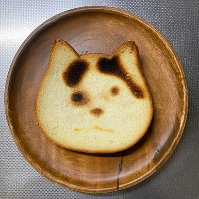 ねこねこ食パンをナナクロパンにする。_a0028451_17072720.jpg