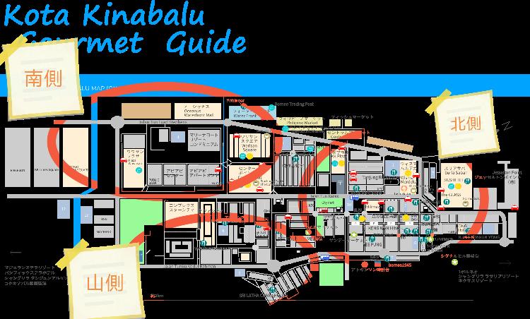 コタキナバル旅行計画。どのエレアに泊まる?_a0132757_23281082.png