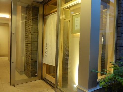 赤坂「赤坂 おぎ乃」へ行く。_f0232060_11350339.jpg