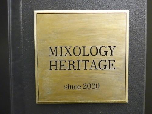 日比谷「MIXOLOGY HERITAGE」へ行く。_f0232060_23350654.jpg