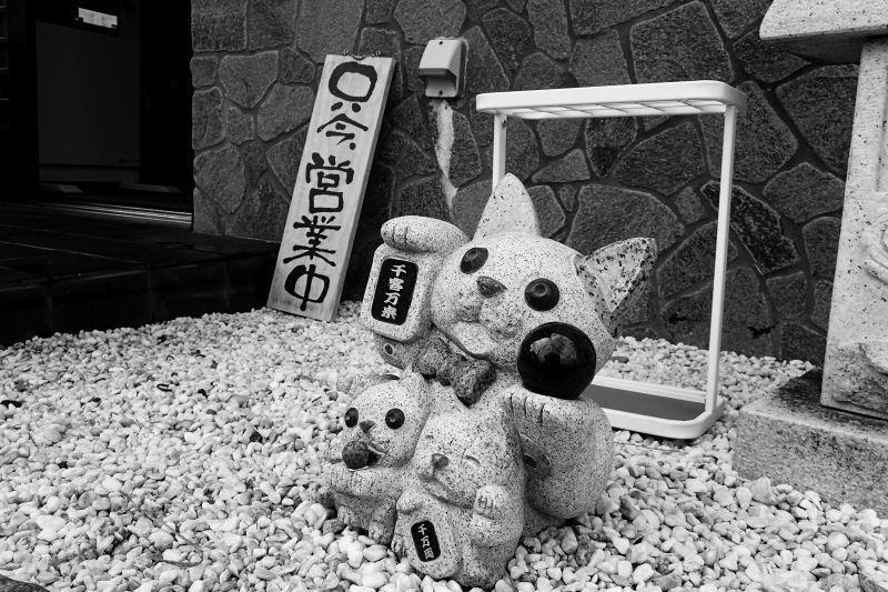 磐田「支那そば こてつ」でチャーワン 定点観測_e0220163_15571865.jpg