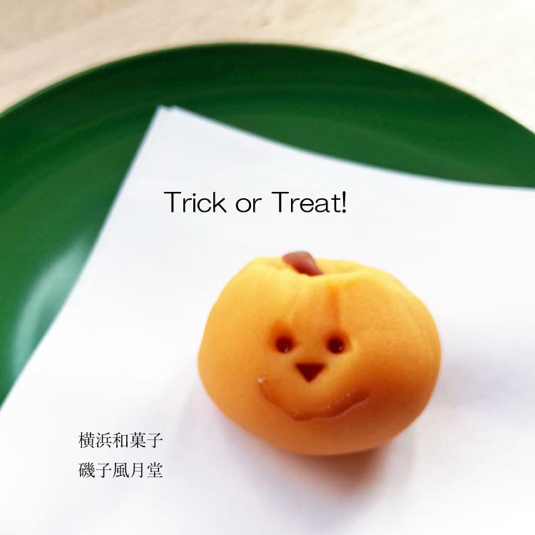"""ハロウィン和菓子が出来ました。""""紫""""饅頭も 磯子風月堂_e0092594_15324391.jpg"""