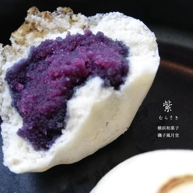 """ハロウィン和菓子が出来ました。""""紫""""饅頭も 磯子風月堂_e0092594_15354478.jpg"""