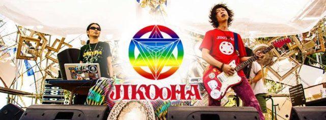Jikoohaライブセット放送 on radiOzora_c0311698_21423564.jpg