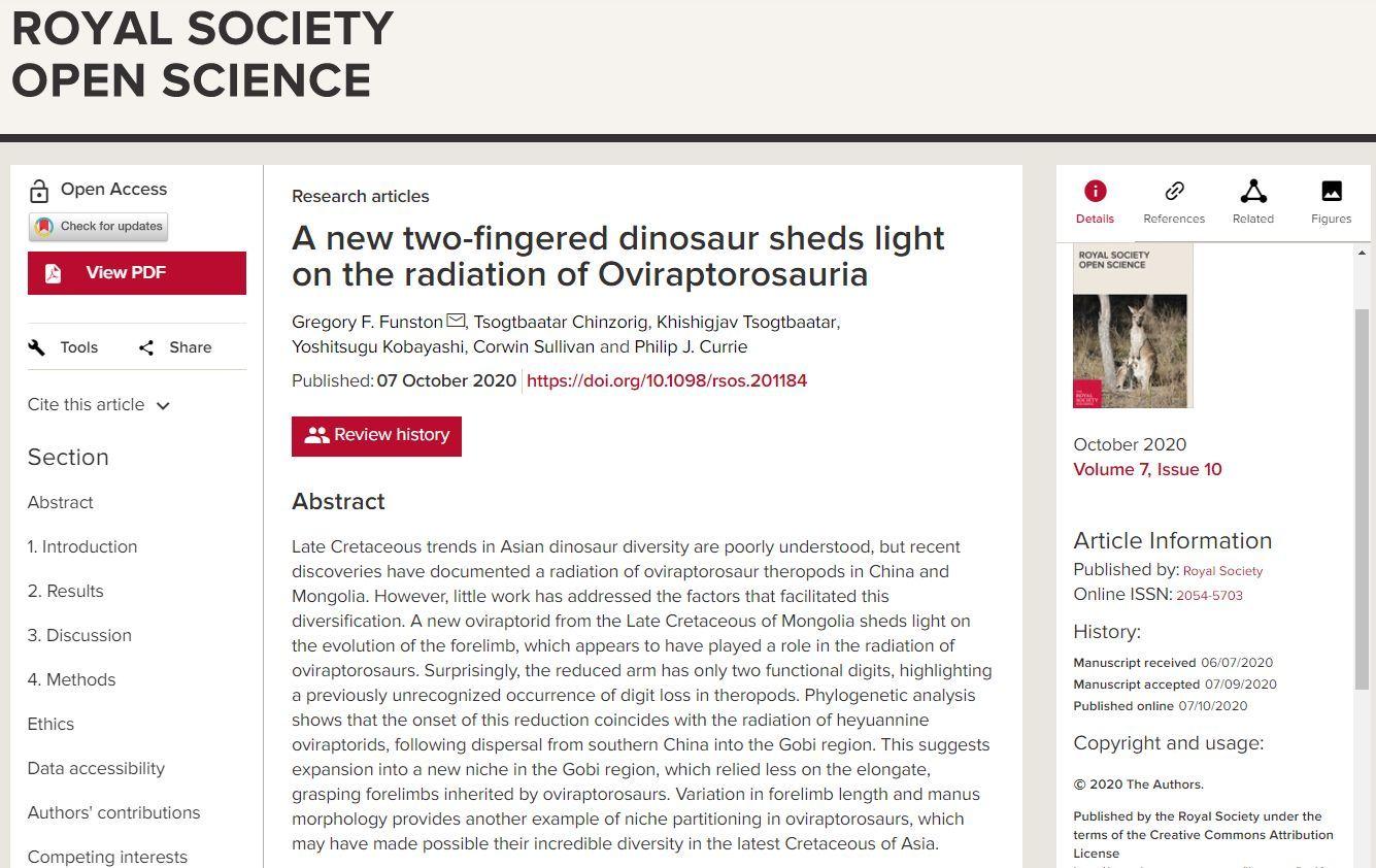 指の数が減る進化を示すオビラプトル類の新種化石論文_c0025115_22131640.jpg