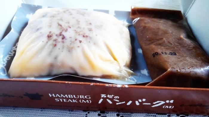 ■【ハロウィン仕様のハンバーグディナー】ハンバーグは肉の万世チルドギフトです。_b0033423_18560640.jpg