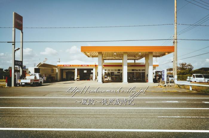 都市郊外のガスステーション。_f0235723_19474823.jpg
