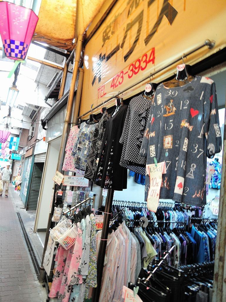 ある風景:Rokkakubashi@Yokohama #3_c0395834_21460739.jpg