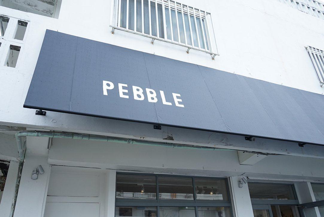 PEBBLE_c0191542_09452257.jpg