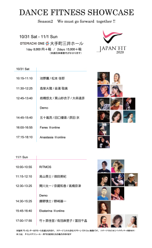 JAPAN FIT 2020_f0176043_14221999.jpg