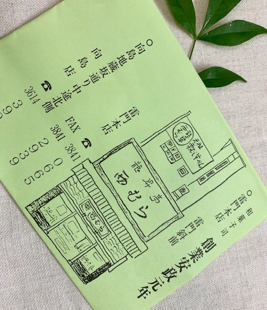 Long-established store @向島 地蔵坂通り  栗蒸し羊羹_a0165160_22371110.jpg