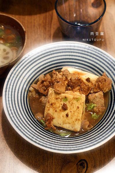 ほかほか肉豆腐と鮎の甘露煮_e0137277_01040646.jpg