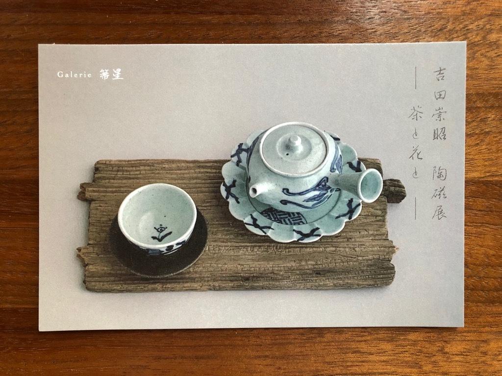 2020 10月 東京_c0235504_15192468.jpg