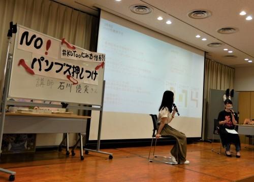 #kutoo 石川優実さんの講演会が終わりました。「聞けて良かった」とたくさんの参加者からお声をいただきました。_d0204305_09505453.jpg