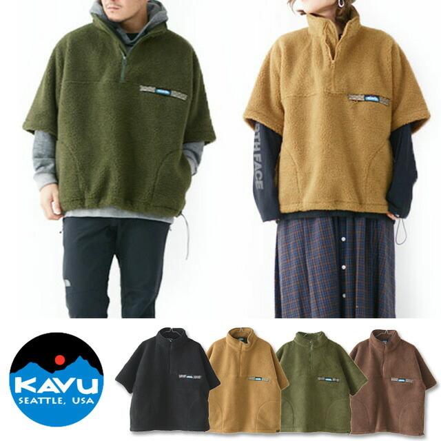 KAVU [カブー] Boa Throw Shirts [19821134] ボアスローシャツ・フリース・フリースプルオーバー・半袖フリース・MEN\'S _f0051306_16385536.jpg