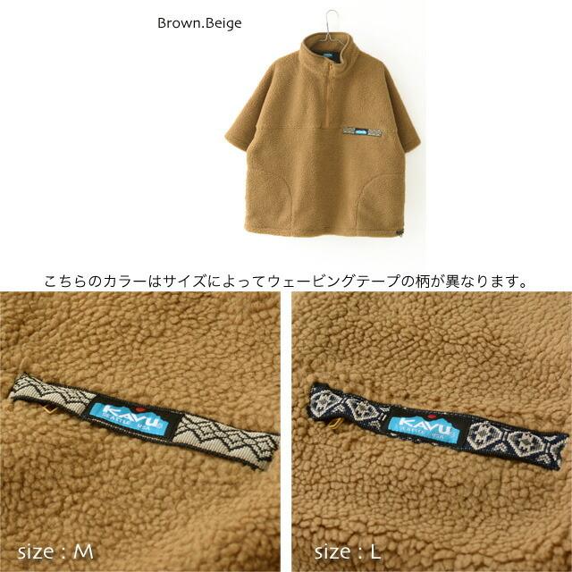 KAVU [カブー] Boa Throw Shirts [19821134] ボアスローシャツ・フリース・フリースプルオーバー・半袖フリース・MEN\'S _f0051306_16385609.jpg