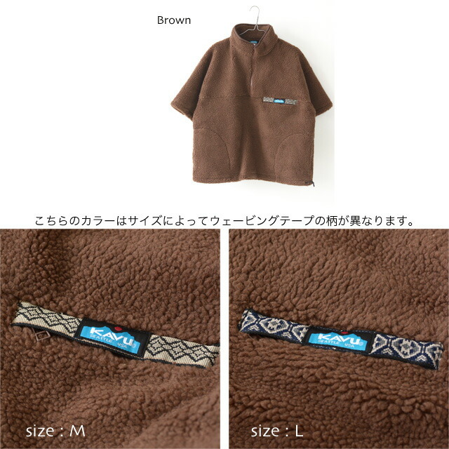 KAVU [カブー] Boa Throw Shirts [19821134] ボアスローシャツ・フリース・フリースプルオーバー・半袖フリース・MEN\'S _f0051306_16385665.jpg