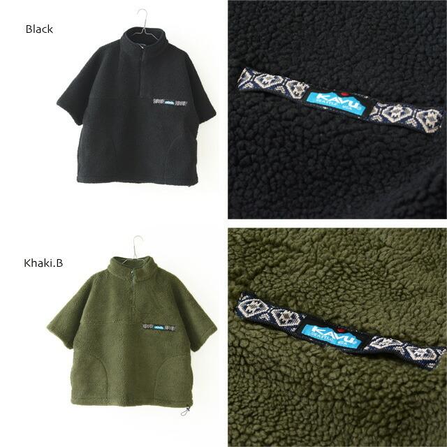 KAVU [カブー] Boa Throw Shirts [19821134] ボアスローシャツ・フリース・フリースプルオーバー・半袖フリース・MEN\'S _f0051306_16385666.jpg