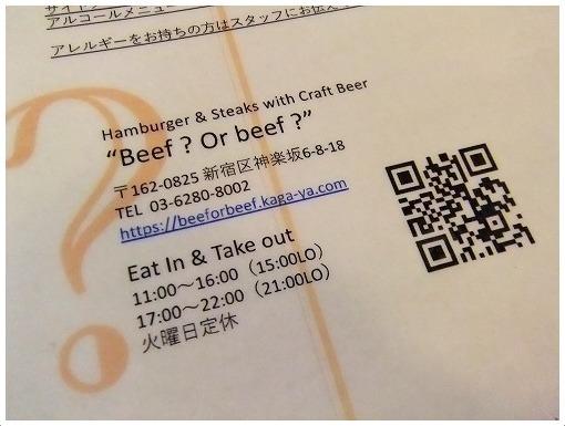 Beef? or beef?_a0134114_13584276.jpg
