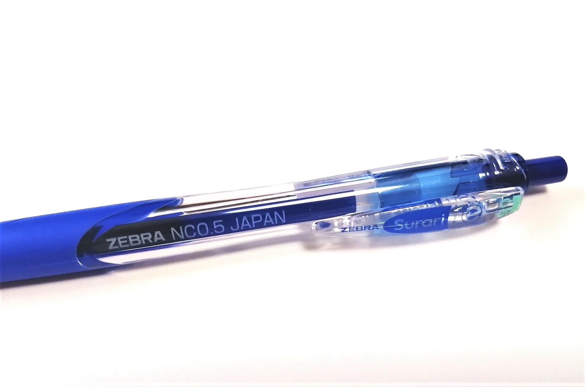 油性の青ボールペンの魅力を考える会・その2(調査対象1)。_f0220714_11433361.jpg