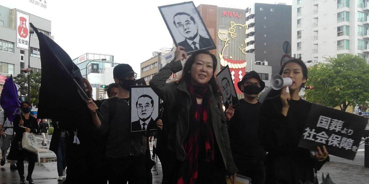 名古屋で「中曽根葬送デモ」_f0104415_23105599.jpg