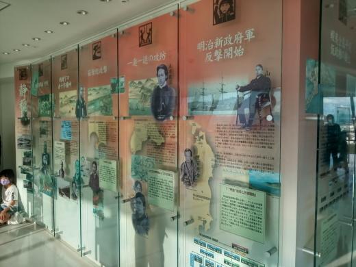 函館旅行記(3)大沼へ、五稜郭へ_c0218425_14294966.jpg