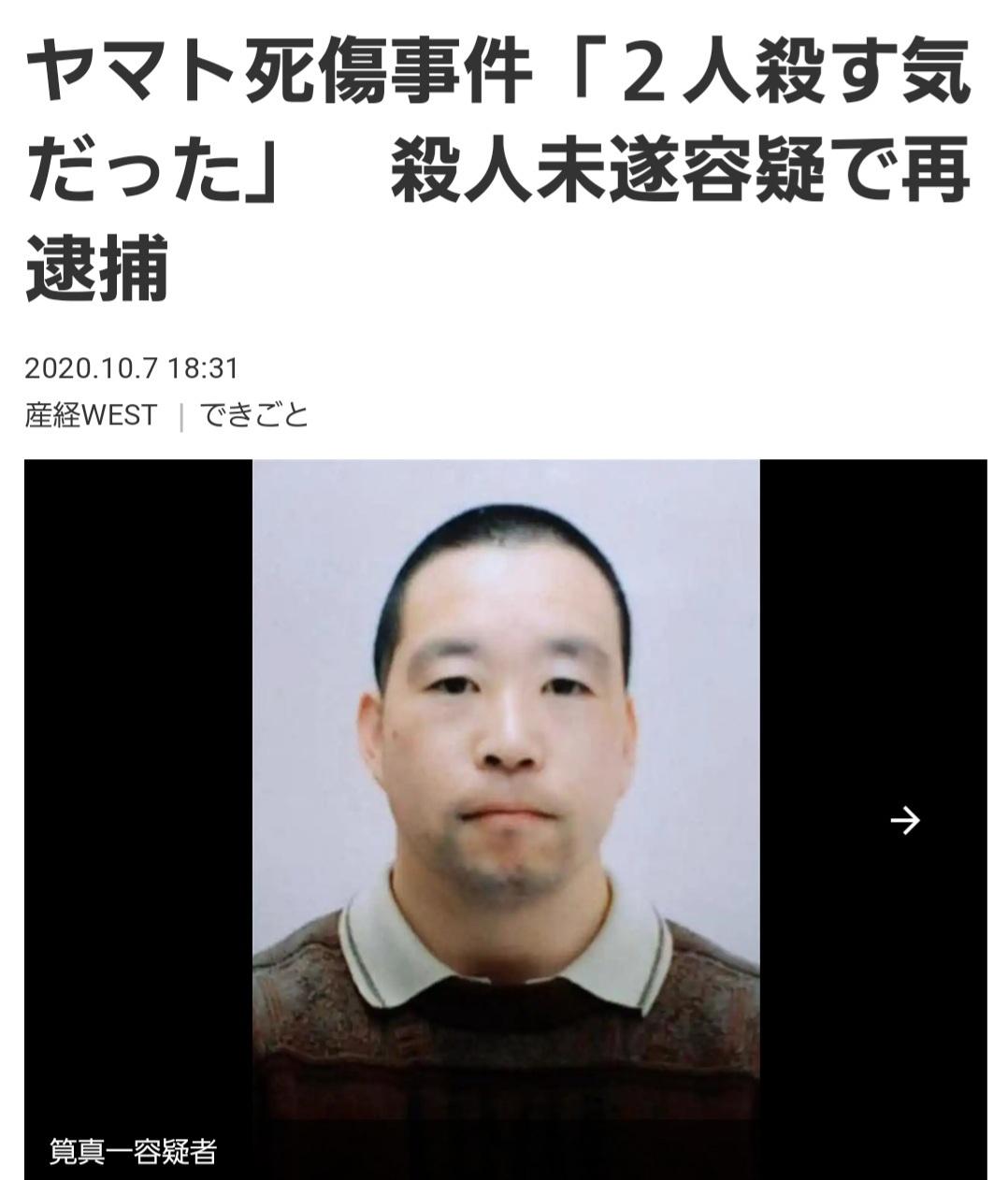 モヤモヤムカムカ_e0338831_13504362.jpg