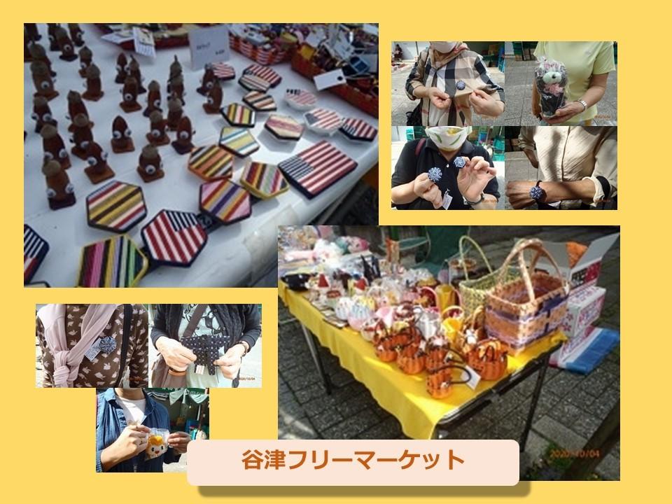 谷津遊路商店街33_b0307537_21224358.jpg