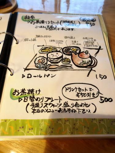 お庭かふぇ日だまり_e0292546_08200339.jpg