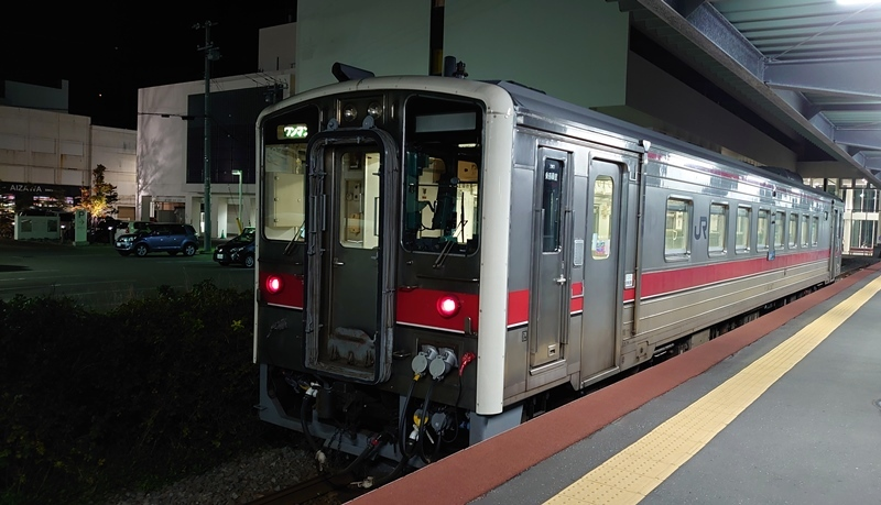 日本の最北にGO TO トラベル_b0075486_00021456.jpg