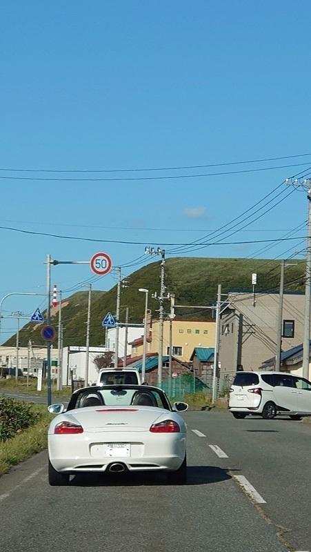 日本の最北にGO TO トラベル_b0075486_00071774.jpg