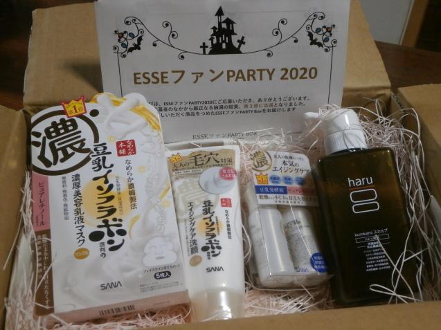 【ESSEファンPARTY2020・サナなめらか本舗リンクルライン編】_e0135287_20415632.jpg