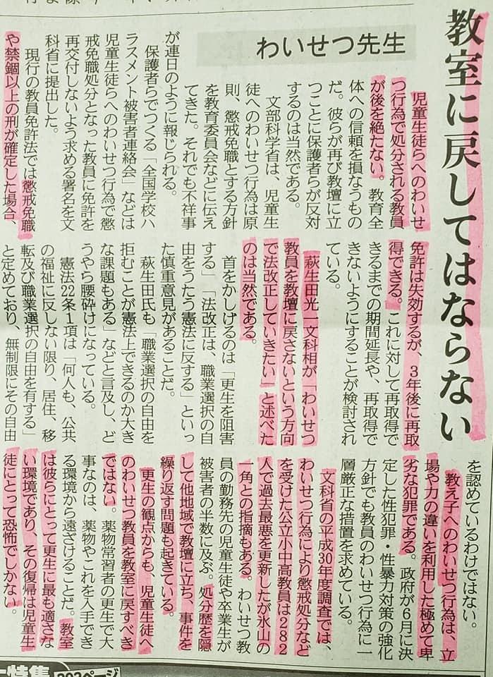今年は12月13日(日)18時博多屋で、恒例の一年の締めくくり愛媛支部納会(忘年会)開催。_c0186691_14204616.jpg